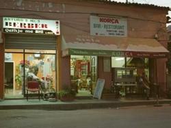 The Flora Shop