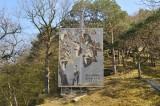 Memorial (Deutsche Eicheln)